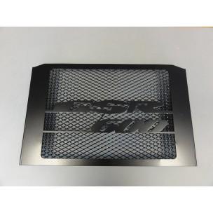 Grille de radiateur gsr 600 avec grille anti gravillons cs diffusion - Grille de radiateur gsr 600 ...
